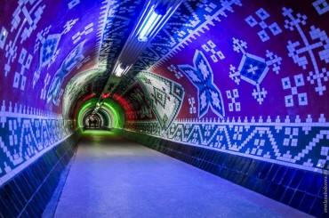 Одесский сказочный туннель