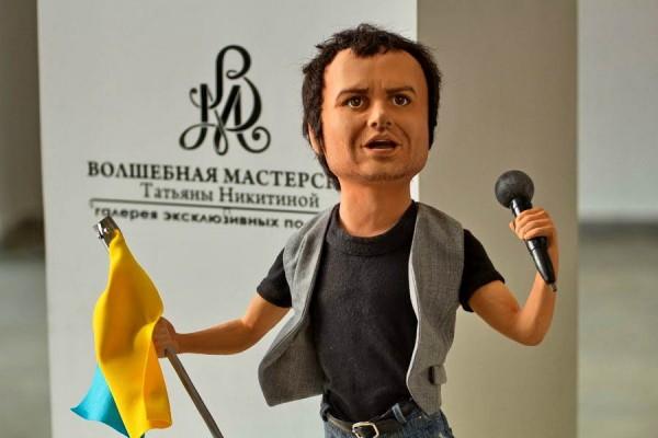 Кукла Святослава Вакарчука (1)