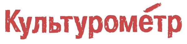 Одесский сайт о культурно-общественной жизни города