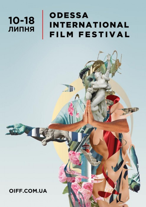 OIFF_poster_2015--big