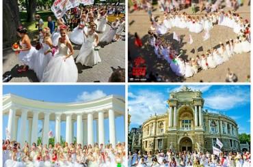 Одесский Парад Невест