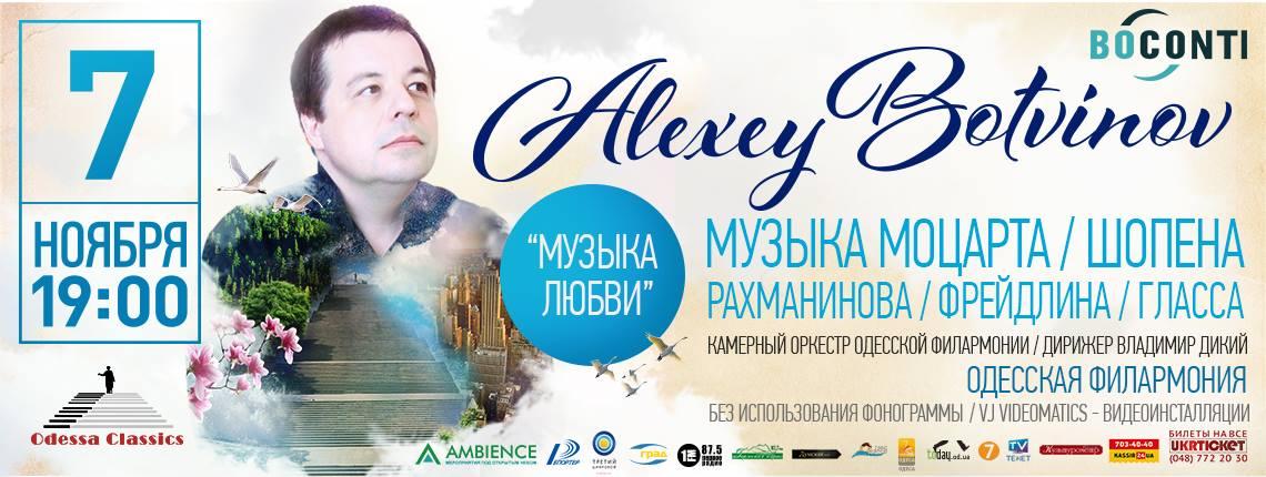 Льготы пенсионерам в 2017 году последние новости в нижегородской