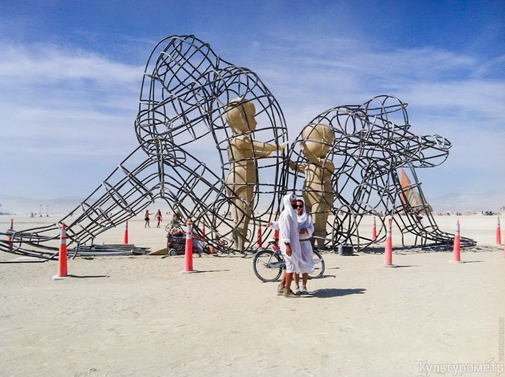 Burning Man Ukraine 2015