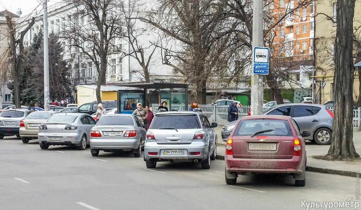 Фото - Константин Струтинский