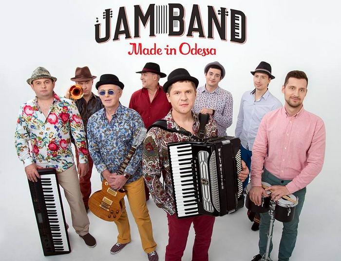 Jam Band Одесса