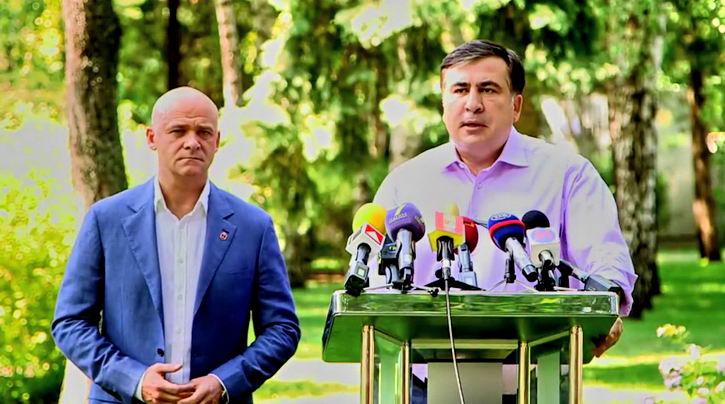 Саакашвили и Труханов