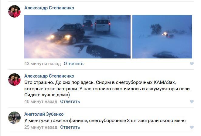 2017-01-07_02-22-17 Жуткая ночь: 100 автомобилей застряли на одесской трассе в снежном плену