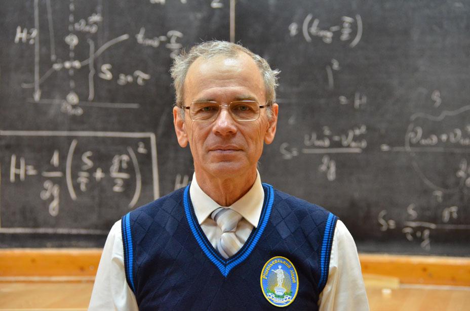 Павел Виктор